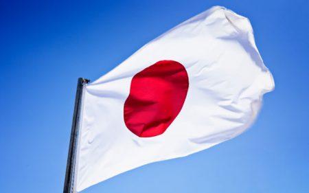 رمزيات علم اليابان (2)