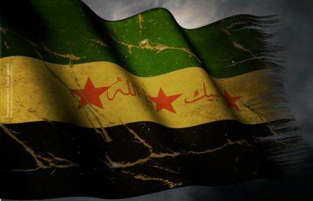 رمزيات علم سوريا (3)