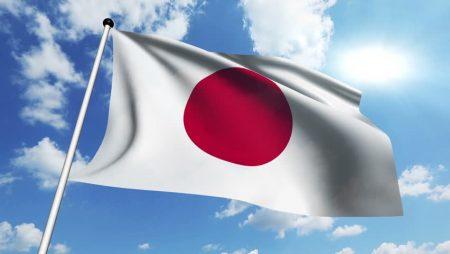 رمزيات وصور لعلم اليابان (4)