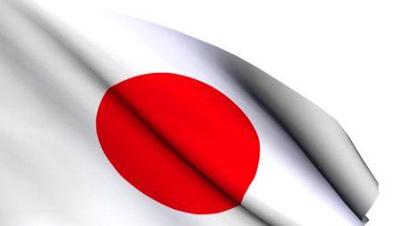 صورة علم اليابان (4)