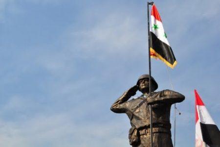 صور العلم السوري (1)