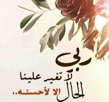 صور عبارات استغفار وصور اسلامية (4)