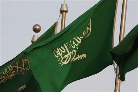 صور علم السعودية رمزيات وخلفيات العلم السعودي (1)