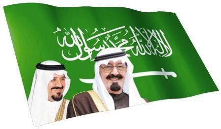 صور علم السعودية رمزيات وخلفيات العلم السعودي (2)