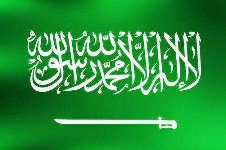 صور علم السعودية رمزيات وخلفيات العلم السعودي (3)