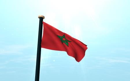 صور علم المغرب رمزيات وخلفيات العلم المغربي (2)