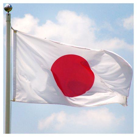 صور علم اليابان (3)