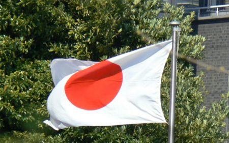 صور علم اليابان (4)