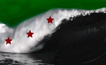 صور علم سوريا (4)