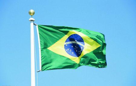 صور عن البرازيل (3)
