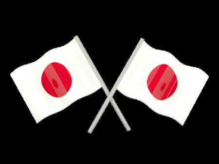 صور عن اليابان (2)
