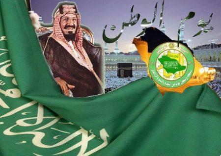 علم السعودية بالصور (2)