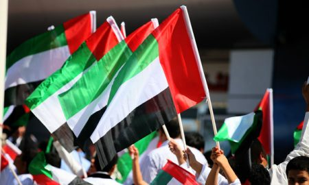 علم امارات (1)