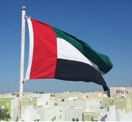 علم دولة الامارات (2)