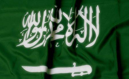 علم سعودية (3)