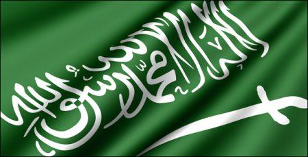 علم سعودي (1)