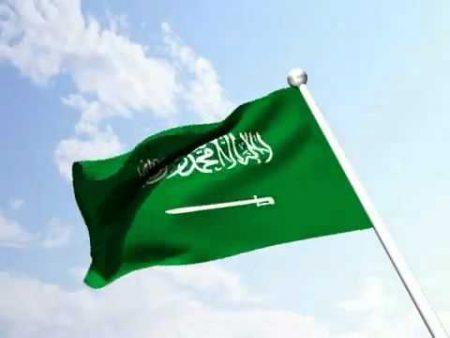 ksa flag (1)