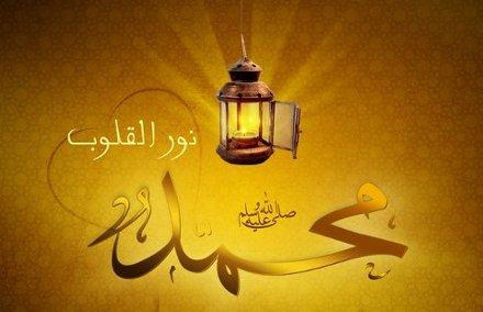 اجمل صور تهنئة بالمولد النبوي الشريف 1438 (2)