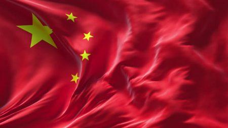 اجمل صور لعلم الصين (1)