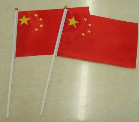 اجمل صور لعلم الصين (3)