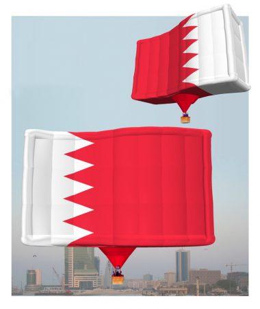 اشكال والوان صور علم البحرين (2)