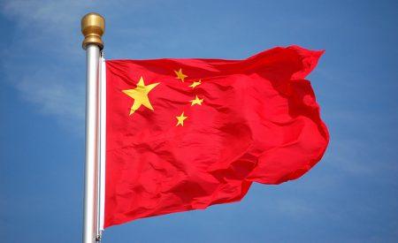 الصين (1)