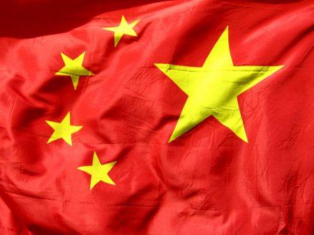 الصين (4)