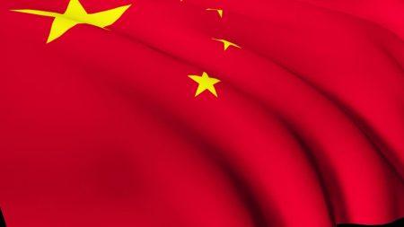 الوان علم الصين (4)