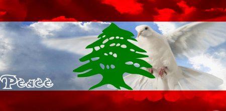 الوان علم لبنان (1)