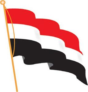 اليمن (2)