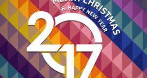 بطاقات تهنئة بمناسبة 2017 (1)