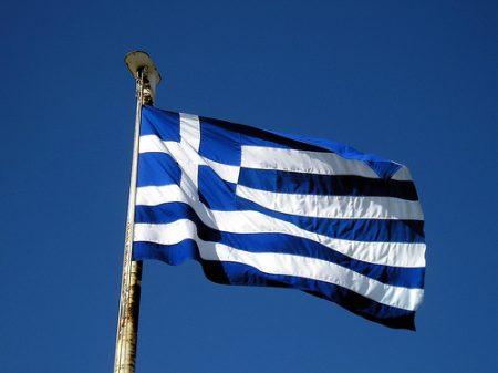 تحميل صور علم اليونان (3)
