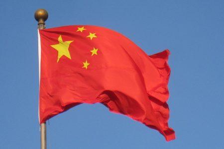 خلفيات الصين (3)