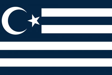 خلفيات علم اليونان (1)