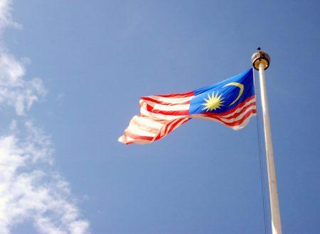 خلفيات علم ماليزيا (5)