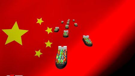 رمزيات العلم الصيني (1)