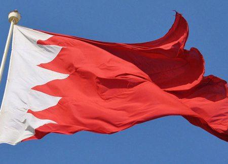 رمزيات علم البحرين (4)