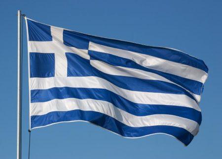 رمزيات علم اليونان (3)