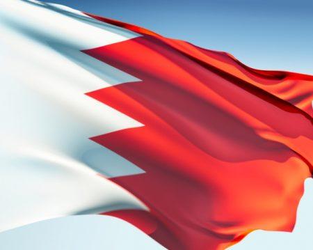رمزيات علم دولة البحرين (3)