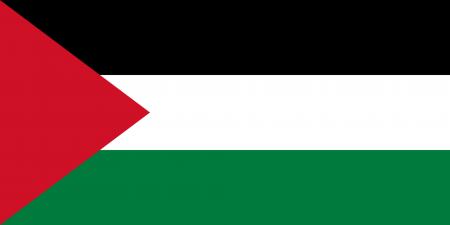 رمزيات علم فلسطين (1)