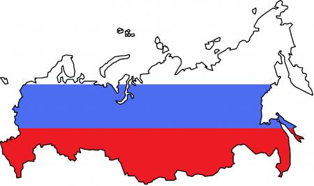 صور العلم الروسي (2)