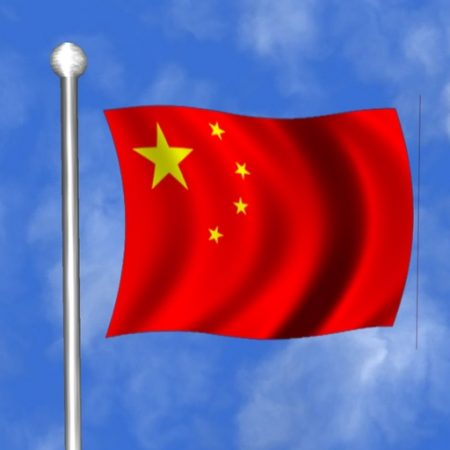 صور العلم الصيني (4)