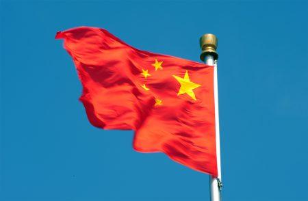 صور العلم الصيني (5)