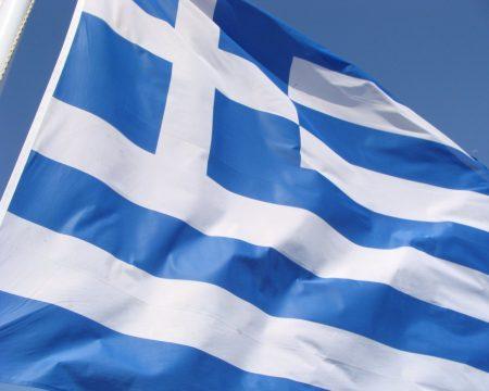 صور العلم اليوناني (3)