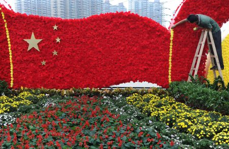 صور تصميمات علم الصين (3)
