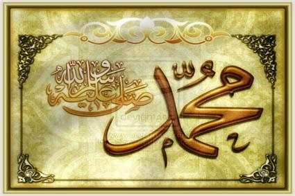 صور رمزيات تهنئة وخلفيات المولد النبوي الشريف 1438 (2)
