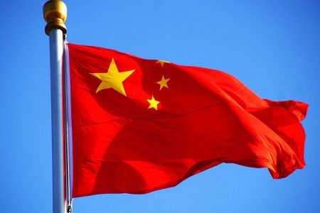 صور علم الصين رمزيات وخلفيات العلم الصيني (1)