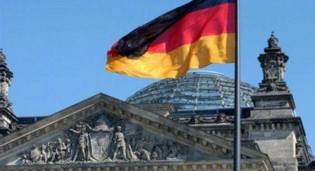 صور علم المانيا (5)