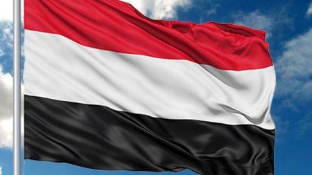 صور علم اليمن (1)