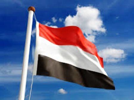 صور علم اليمن (3)